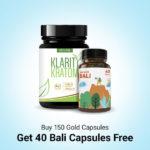 Buy 150 Gold get 40 capsules