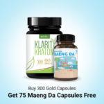 Buy 300 Gold get 75 capsules